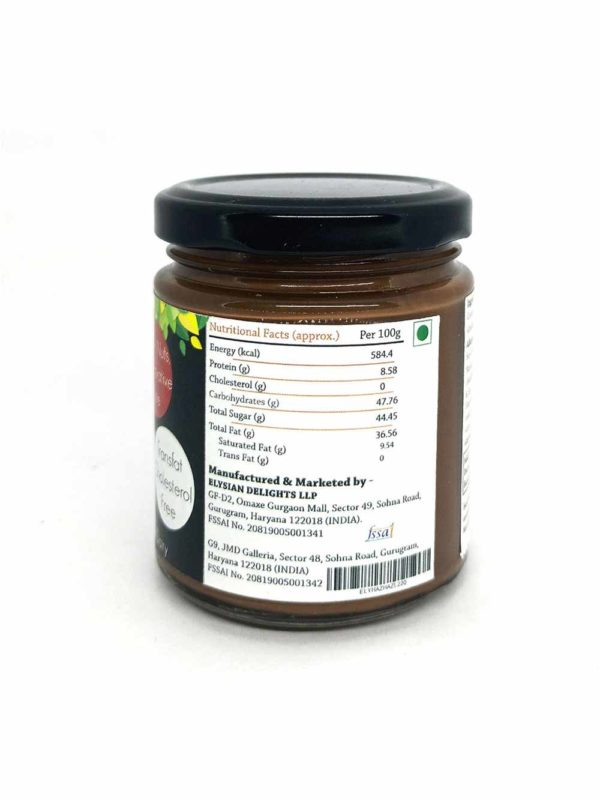 Hazelnut Chocolate Spread 220 nutrition